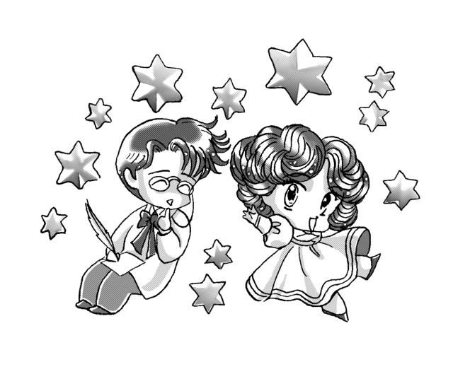 chibi Yeats and Maud Gonne